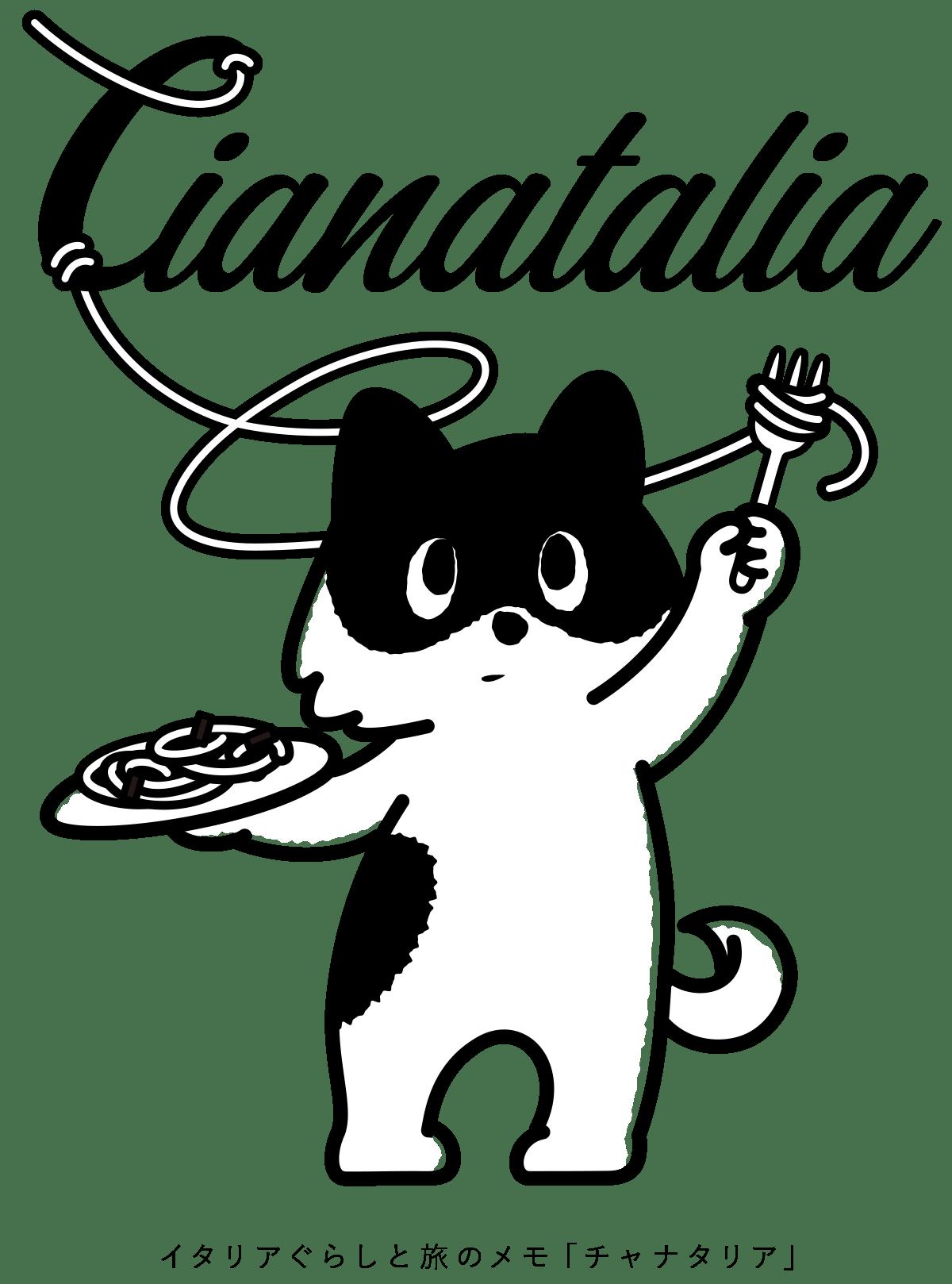 cianatalia(チャナタリア)