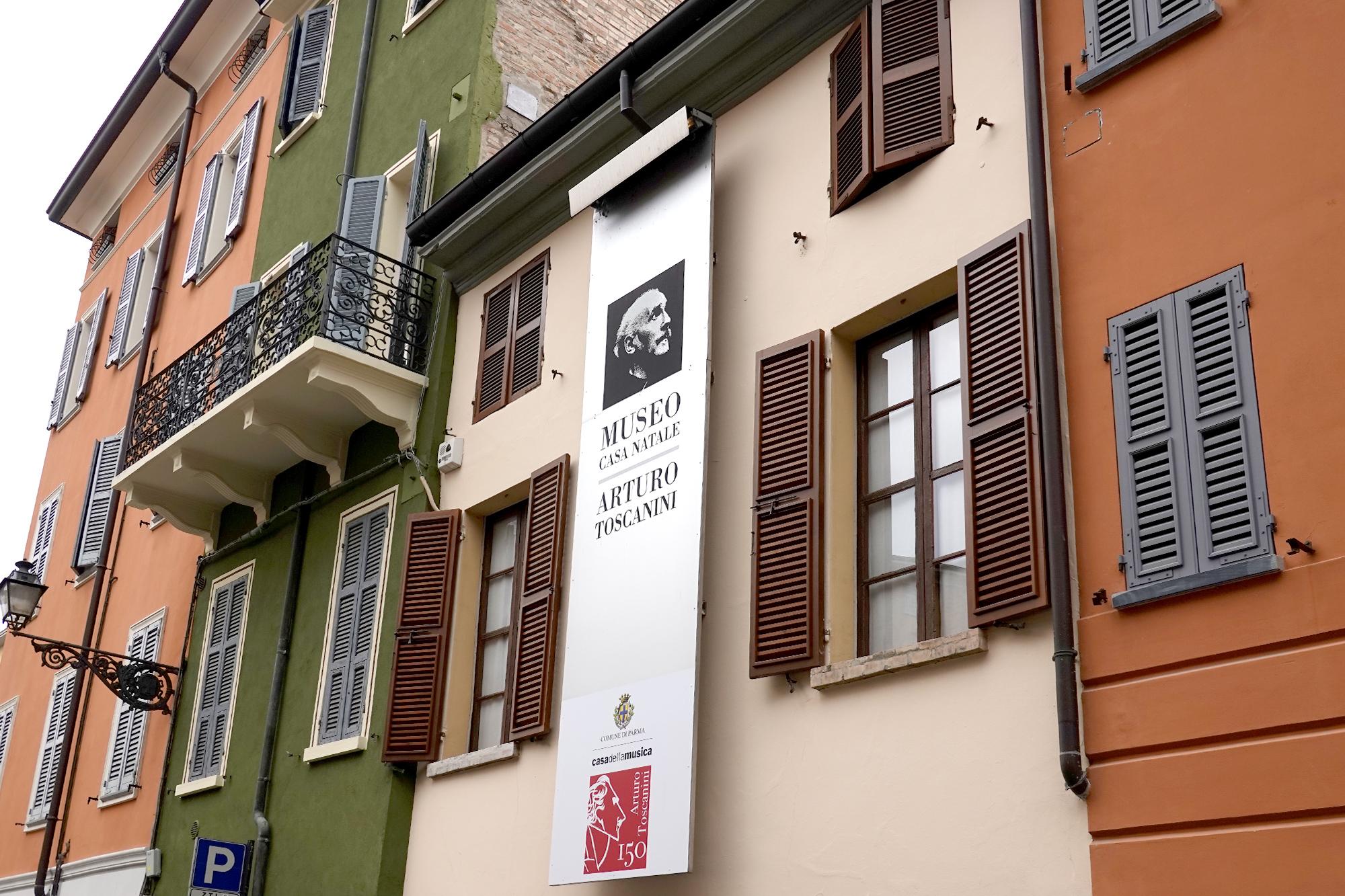トスカニーニの生家、パルマ