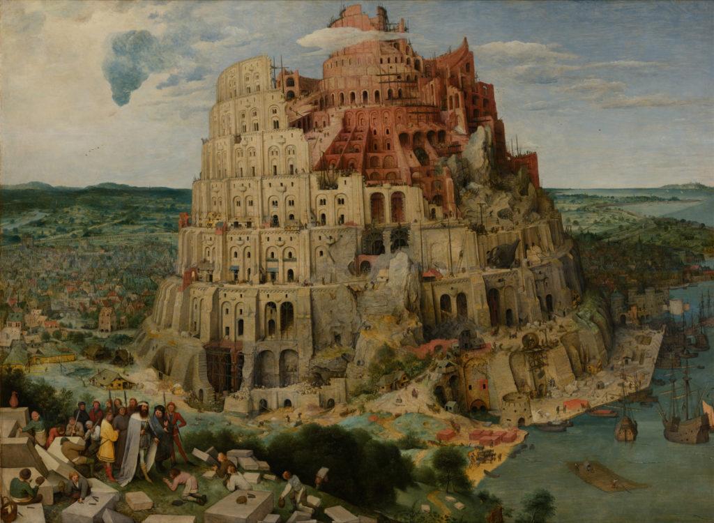 ピーテル・ブリューゲル「バベルの塔」
